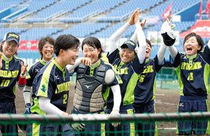 ソフトボール日本女子リーグ1部 伊予銀サヨナラ勝ち