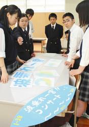五輪サーフィン 一宮商高の生徒ら応援イベント