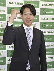 「平昌五輪でメダルを」 ノルディック複合・渡部剛弘選手