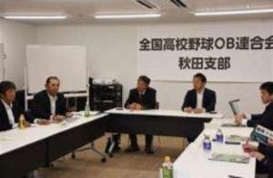 野球マスターズ甲子園、秋田支部設立 予選実現へ加盟募る