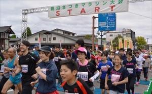 鹿沼さつきマラソンに1万人 五輪卓球銀・平野さんも