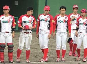 信濃大敗3連敗、富山に0―9 野球BCリーグ