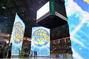 バスケBリーグ 栃木、派手な演出 CSで巨大幕初登場