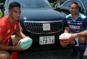 ラグビーW杯 ナンバープレートで盛り上げ 福岡の公用車13台に装着