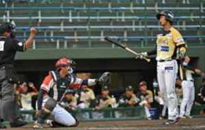野球BCリーグ栃木、8連敗 終盤の追い上げ及ばず