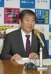 スピード世界選手権 八戸市長「厳しい誘致合戦に」