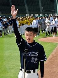 全国身障者野球が開幕 神戸コスモスが8強入り