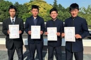 ゴルフ 少年男子 岡田ら4人が東海国体代表
