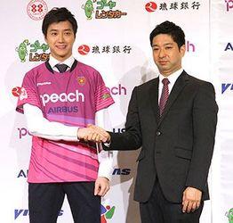 卓球 愛ちゃん夫、江宏傑が琉球入団会見 「より良い成績を」