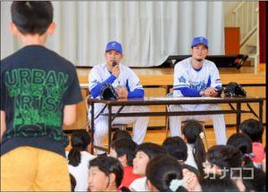 DeNA 三上ら選手が児童と夢語る 横浜の小学校で