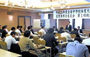 全中 剣道、バドPRを 佐賀県実行委総会で確認