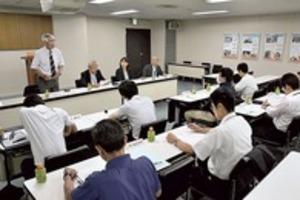 静岡市町対抗駅伝、区間・コース変更確認 中部地区説明会
