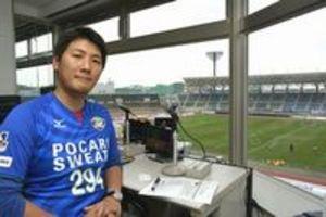J2徳島 スタジアムDJの福士さん ホーム戦盛り上げ