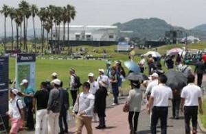 ゴルフ プロの技に熱視線 笠岡でミズノオープン
