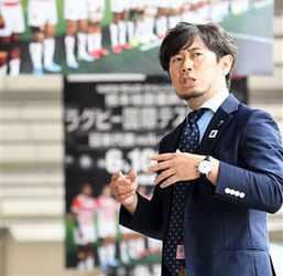 ラグビーの迫力、体感して  6月10日熊本で初の代表戦