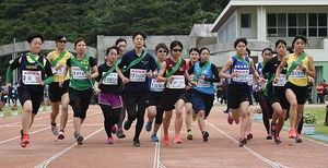 16チームが一斉に出走 やんばる駅伝伊平屋島大会