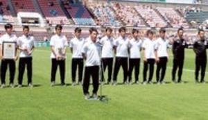 サッカー清水JY プレミア杯V、J1ホーム戦で報告