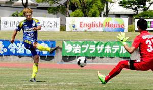 JFL・FC今治、ホーム初白星 MIOびわこ滋賀に2―1