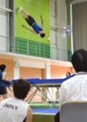 トランポリン 日本代表、3日まで磐田で合宿