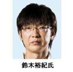 バスケBリーグ 島根、監督に鈴木氏
