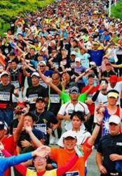 陸上 NAHAマラソン 「多くの出場を期待」5日から受付