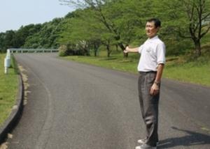 自転車 短い距離日本一? 田上町で4日開催
