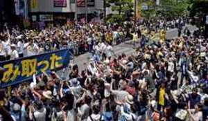 日本一の感動をありがとう バスケ栃木優勝パレード
