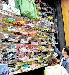 トレラン、じわじわ人気 普及さらにと福井県が3モデルコース