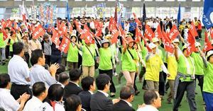 60競技に1万7000人 宮崎県民スポーツ祭開幕