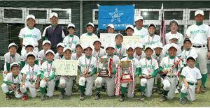 三重サンライズV、20年ぶり 学童軟式野球大分県予選