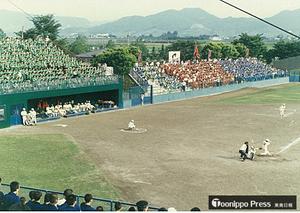 弘前一中と三中野球部、26年ぶり対抗戦
