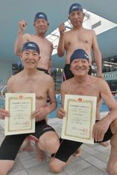 4人合計年齢320歳、競泳で日本新 400mリレー・6分5秒49