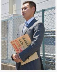 ボクシング・高山のアマ登録申請 愛知県連盟は受理せず
