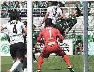 J2松本、先制守れずドロー 東京Vに1―1