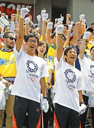 東京五輪パラ 組織委が拾ったごみの量競う「スポGOMI大会」