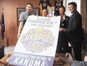 バスケBリーグ 栃木、喜びの優勝報告 「決勝で応援が後押し」