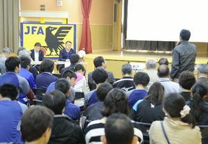 サッカー 青森県内初 JFAが八戸でタウンミーティング