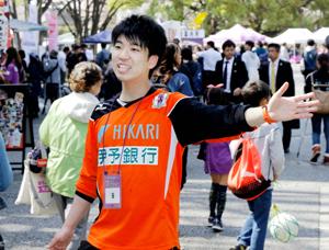 役員に直談判 愛媛FC、熱烈なサポーターが新入社員に