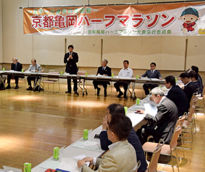京都亀岡ハーフマラソンは12月10日 7月から受け付け