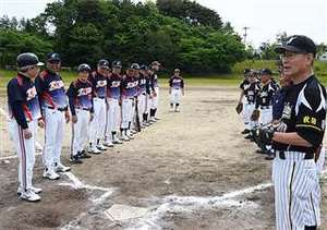 野球 「全秋田県700歳野球」スタート 10人出場の特別ルールも