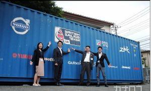 東京五輪パラ セーリング英国代表が葉山へ 7月から合宿