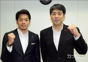 バスケBリーグ 川崎、市長に準優勝報告