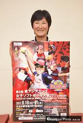 東アジア・ソフトボール、日本代表11日に弘前入り