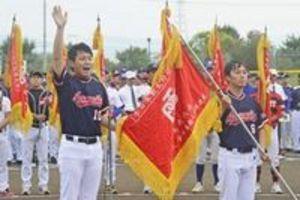 23府県26チーム集う 軟式野球西日本2部、鳴門で開会式