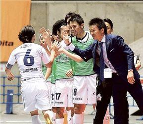 浜松、開幕戦勝利 フットサルFリーグ