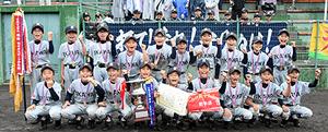 大船渡・猪川クラブ初優勝 学童軟式野球岩手県予選