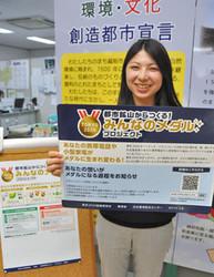金属回収、再生で東京五輪メダルを 福井県内で活動広がる