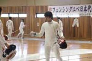 フェンシング加納 岩国でアジア選手権日本代表合宿