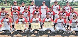 大分銀が優勝 国体軟式野球大分県予選