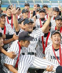 大学野球 立大、59年ぶり4度目の日本一